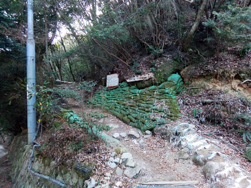 六甲全縦走の山道の終点