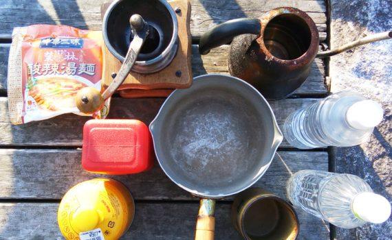 調理器具とバーナーとGW