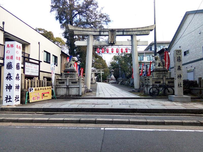 酒どころ伏見の藤森神社