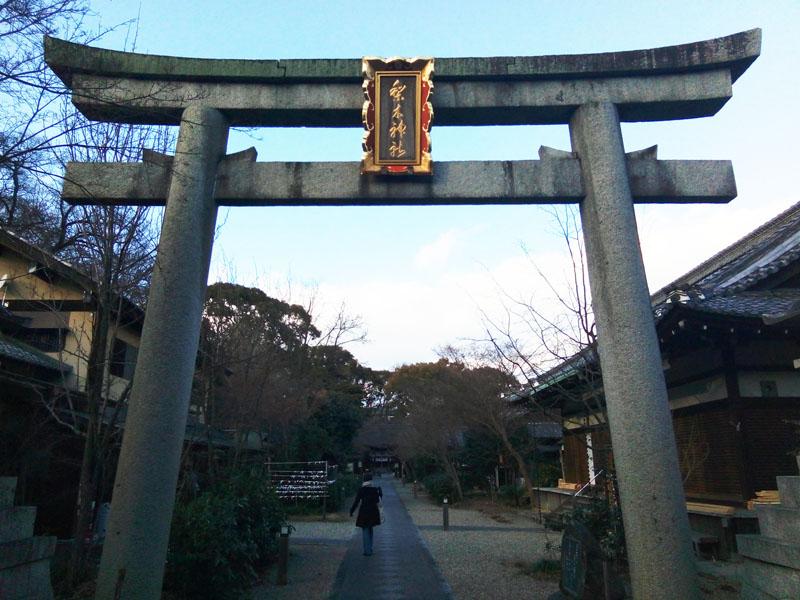 御所のとなりの梨木神社