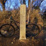 十三峠でヒルクライム 初心者にはややタフな南大阪生駒の定番コース