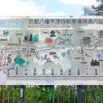 木津川サイクリングロード ノンストップな高速快適コースで奈良へ