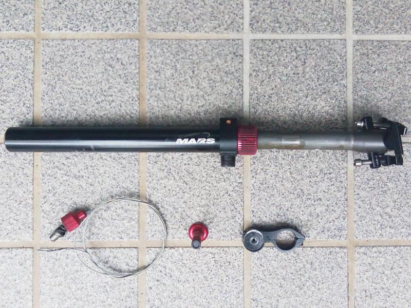 TMARSドロッパー 27.2mm