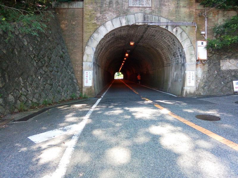 直後の唯一のトンネル