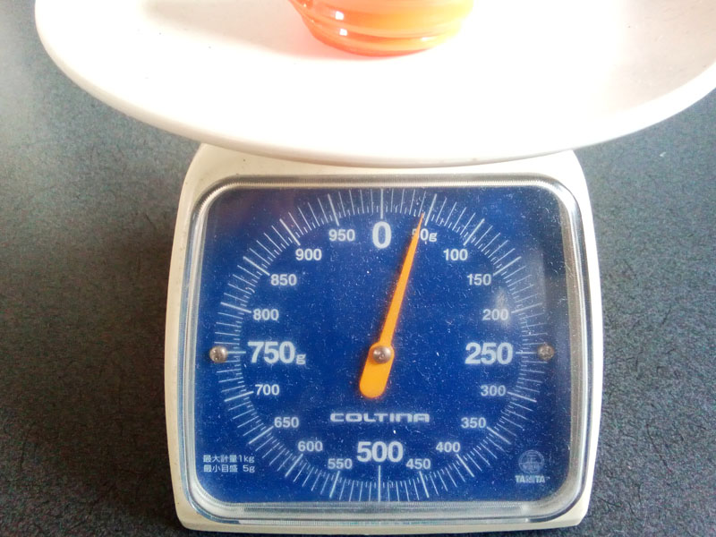 Tubolito 700c 実測重量41g