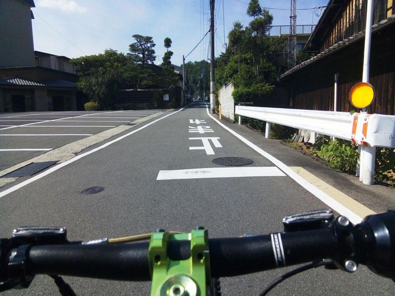 京見峠入口