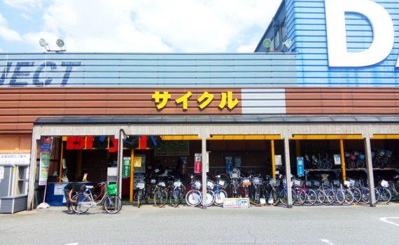 ホームセンター自転車コーナー