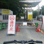地震と大雨の後の北大阪チャリ状況 箕面と五月山の通行止めや規制など