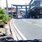 宇治川沿いをサイクリング 平等院参道でお茶買って、天ヶ瀬ダムへGO