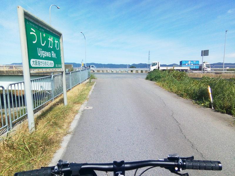 京阪国道の迂回ポイント