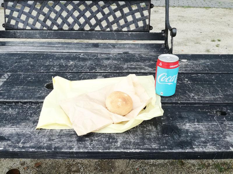 薪パン日々のオレンジピールパンでおやつタイム