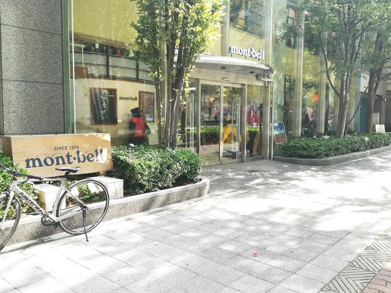モンベルアネックス店