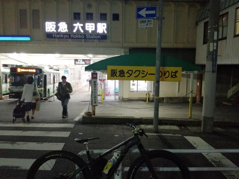 プレスタート阪急六甲駅前