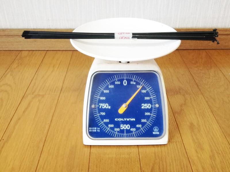 スポーク15本 284mmの重量