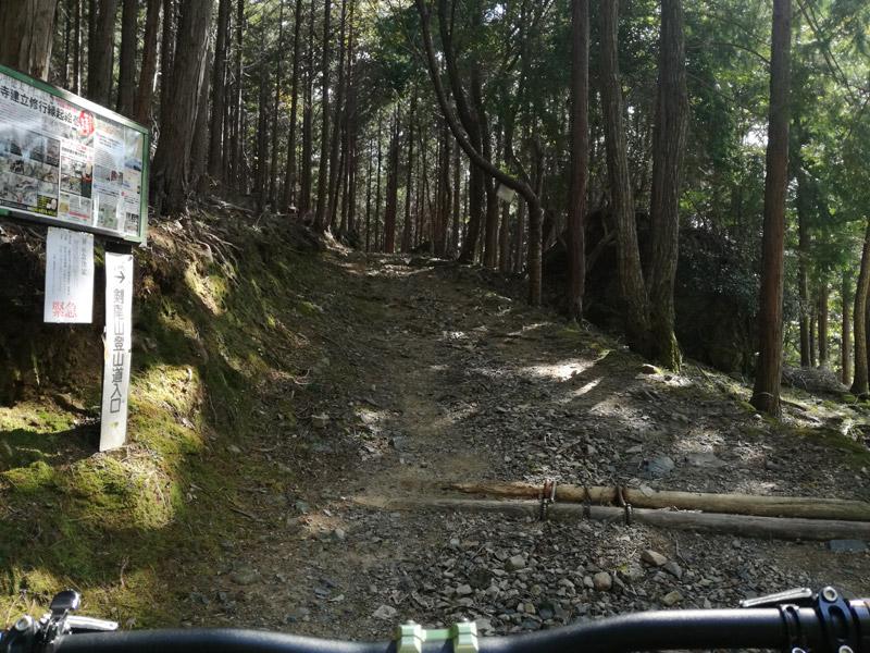 剣尾山登山口