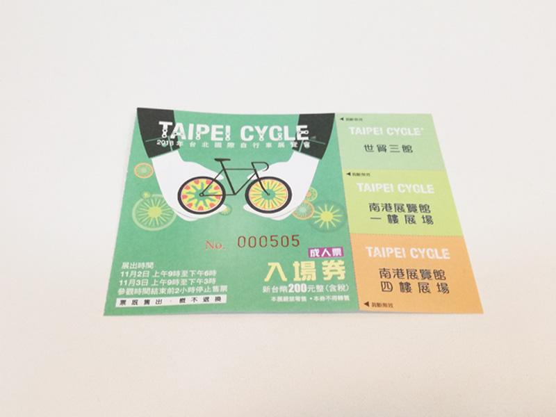 台北サイクルショー一般向けチケット