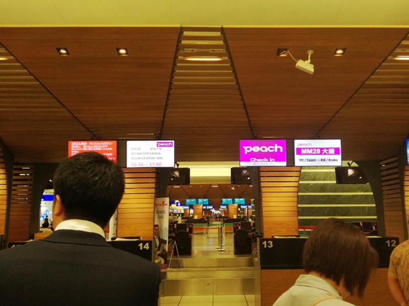 桃園空港第1ターミナル Peachカウンター