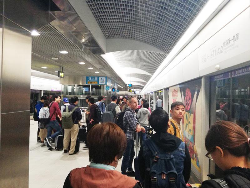 台北への直通のMRT