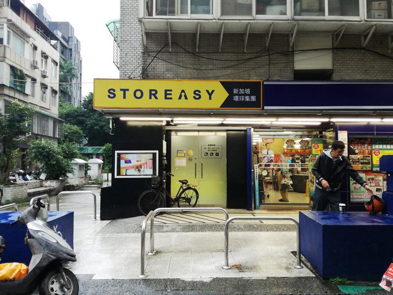 台北の人気スーパー全聯福利中心