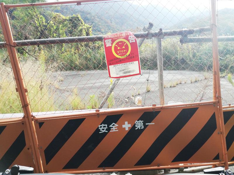 完全封鎖の蓬莱橋