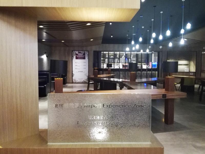 桃園空港第1ターミナルの無料ラウンジ