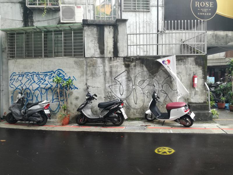 台湾の町の落書き