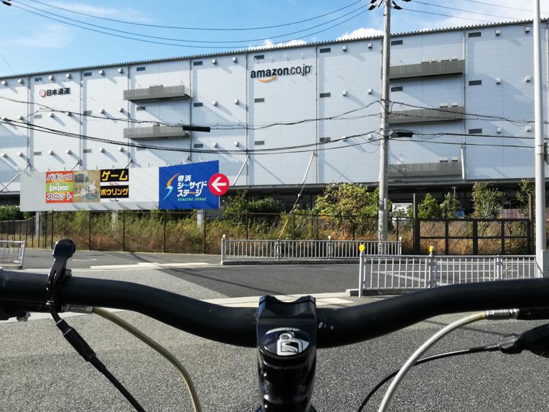 堺浜のamazon倉庫