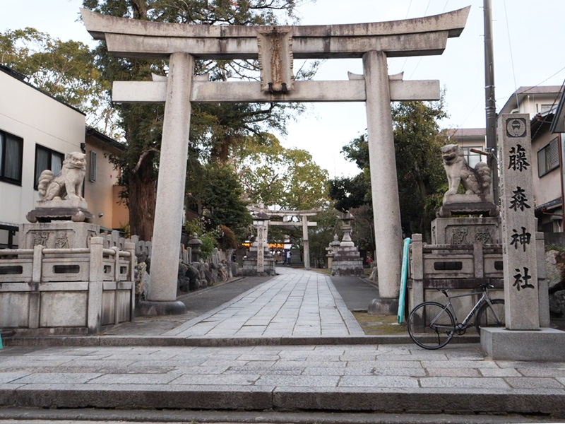 藤森神社前