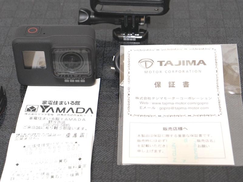tajimaの保証書