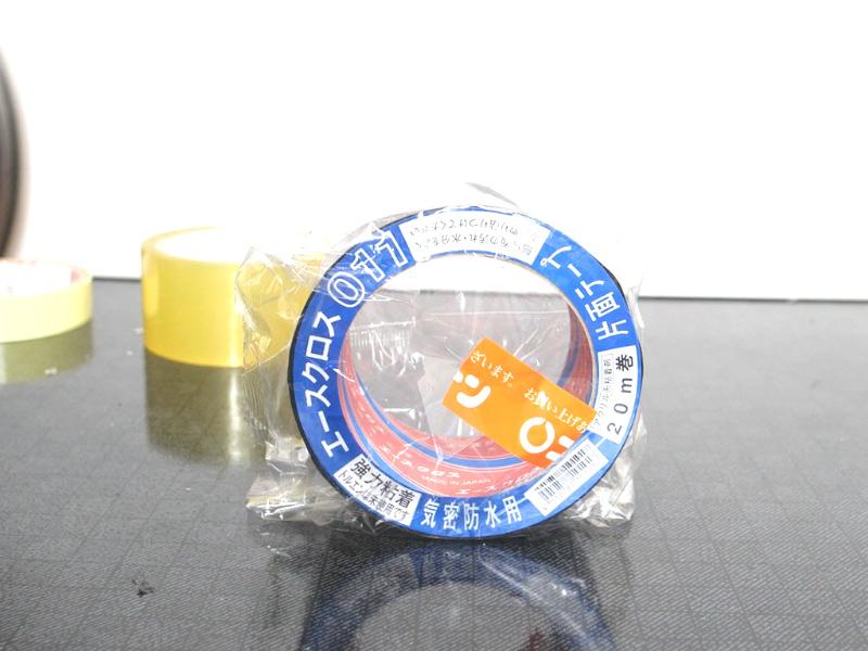 気密防水テープ