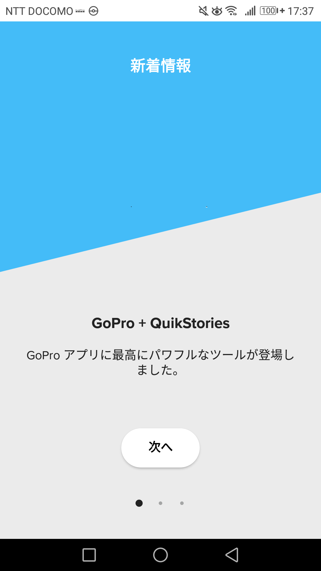 Quik Stories