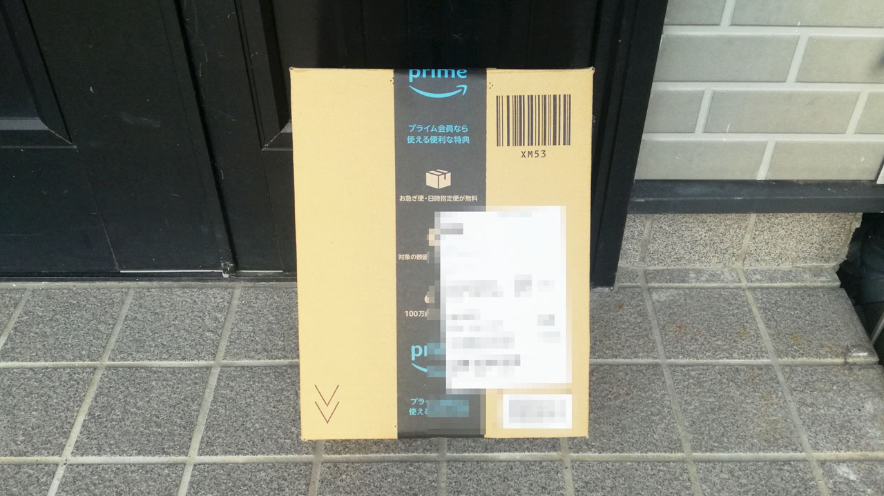 玄関に置き配されたアマゾンの小荷物