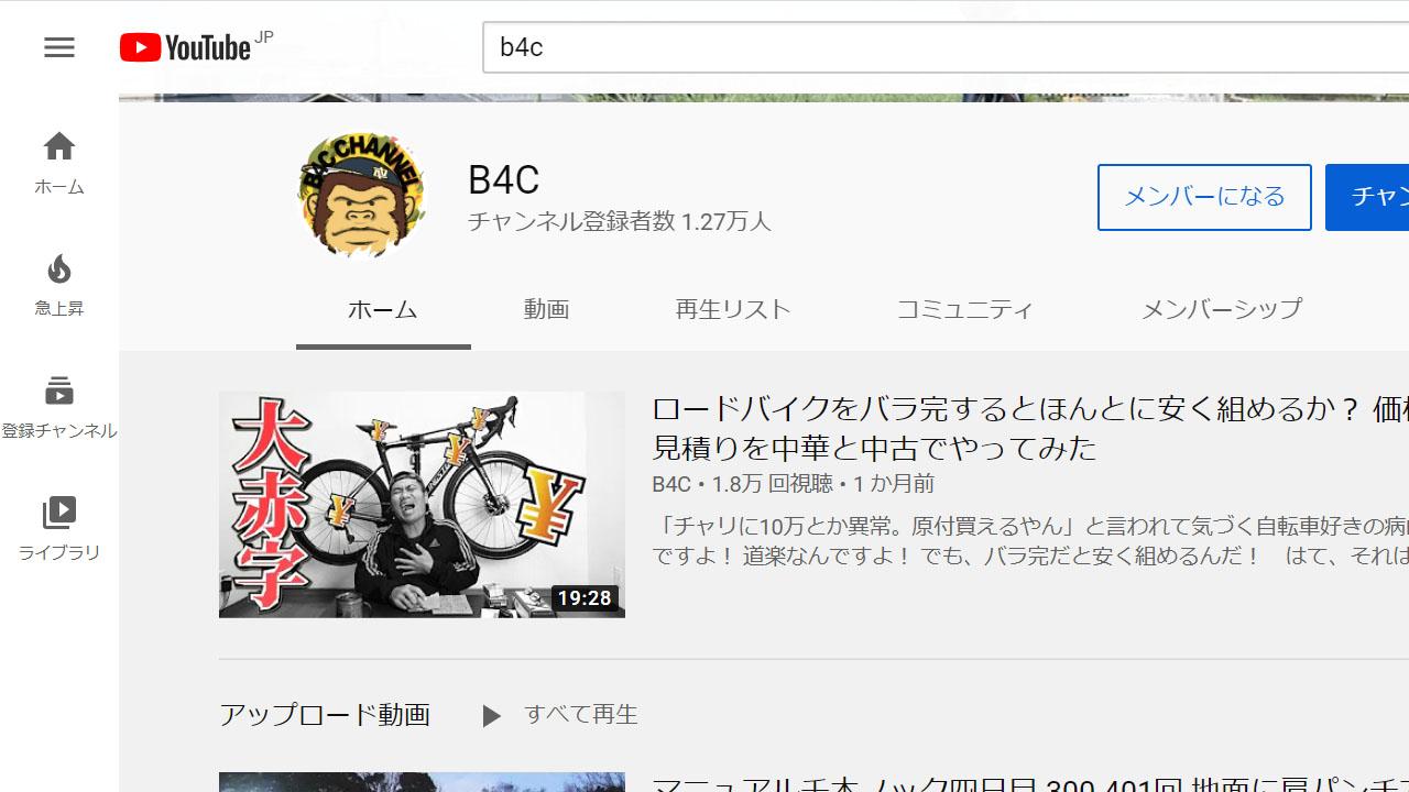 Youtubeチャンネルとアイコン