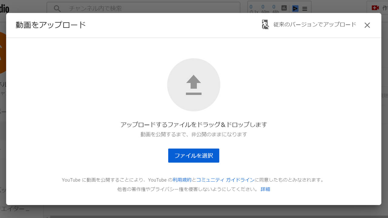 YouTube-Studioの動画アップデート方法