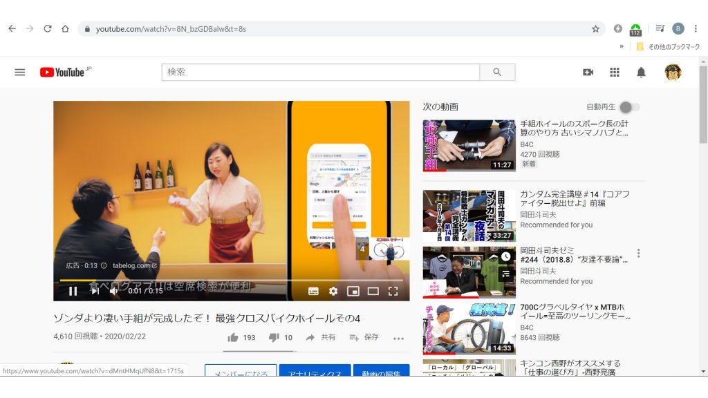 動画内広告