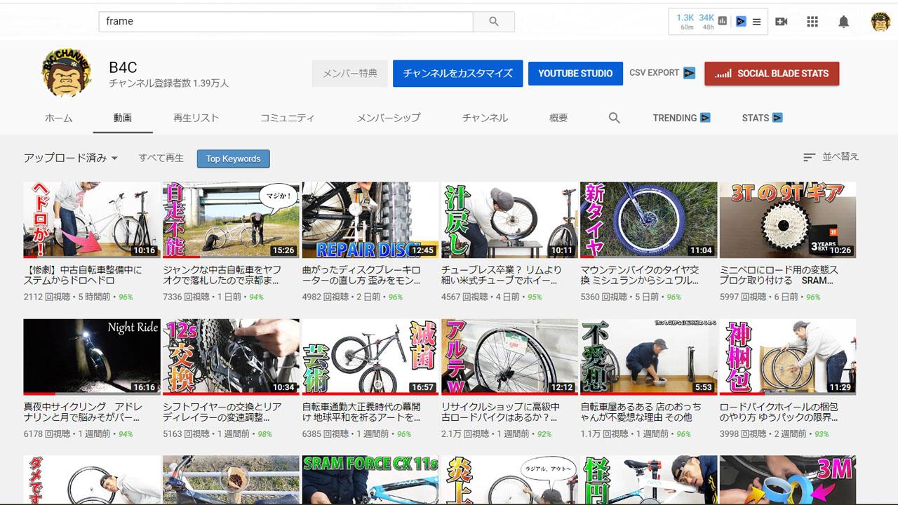 YouTubeチャンネルの動画のサムネイル