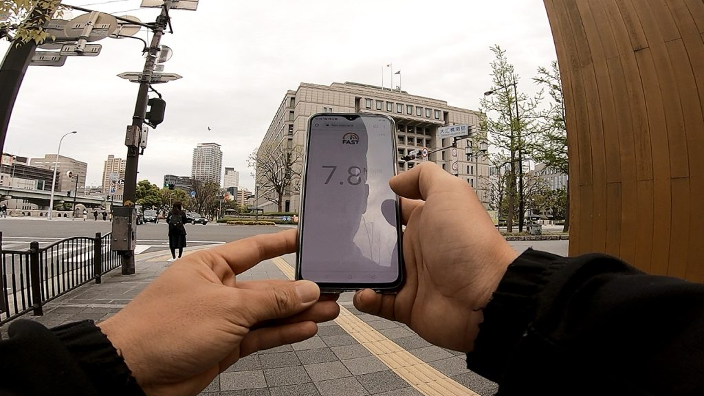 rakuten unlimit 大阪市役所前の速度