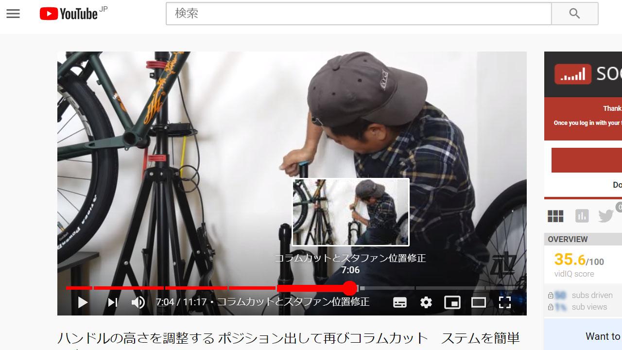 YouTubeビデオチャプター