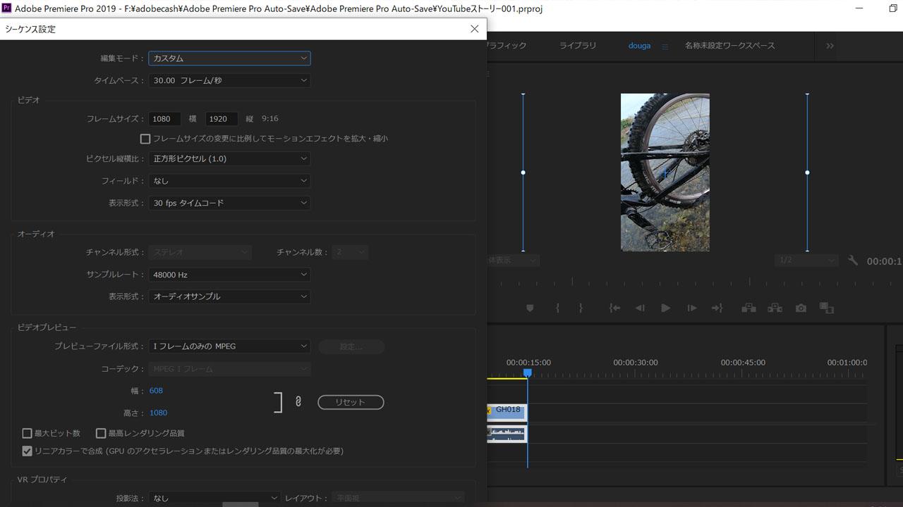 ストーリーの動画サイズ