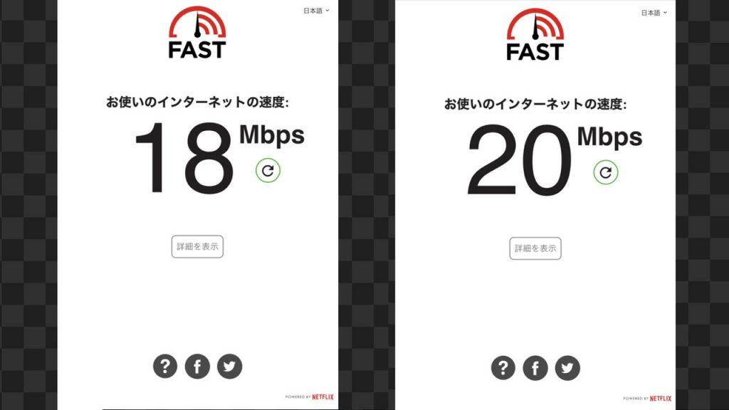 左・UQ mobileの速度 右・UQ Wimaxの速度