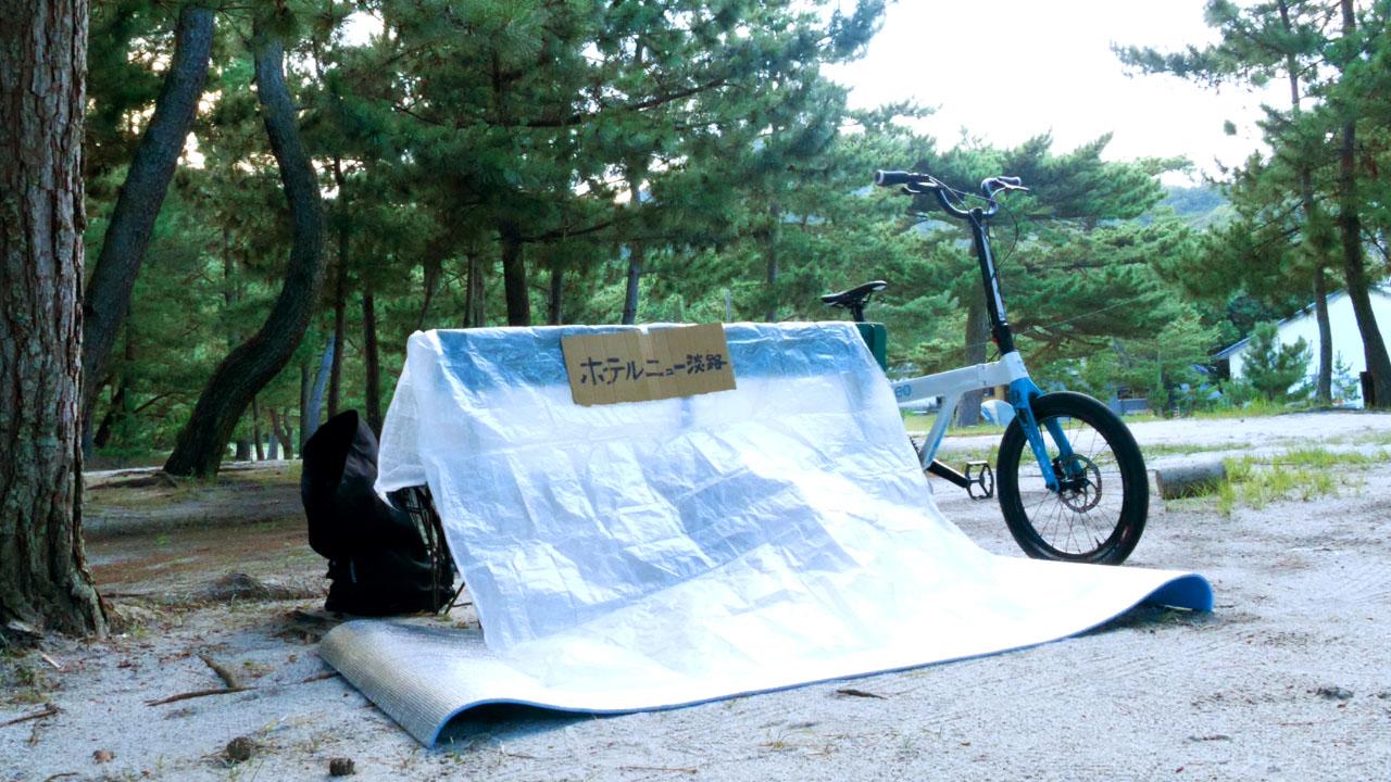 自作ホテルニューアワジ in 吹上浜キャンプ場