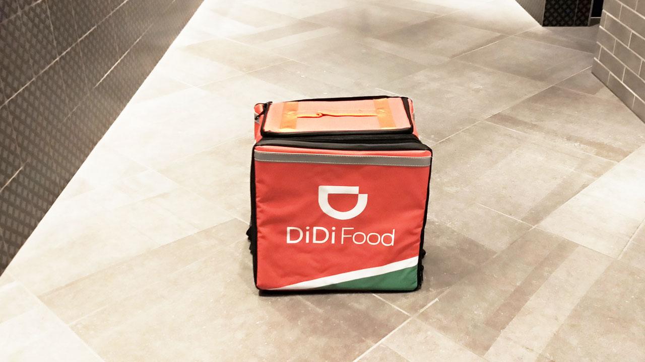 DiDi Foodのバッグ 値段は4000円