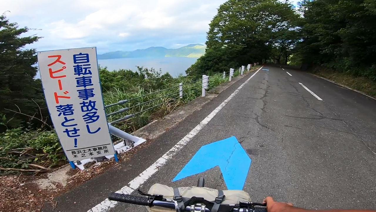ビワイチ最高標高地点 賤ヶ嶽のトンネルの先
