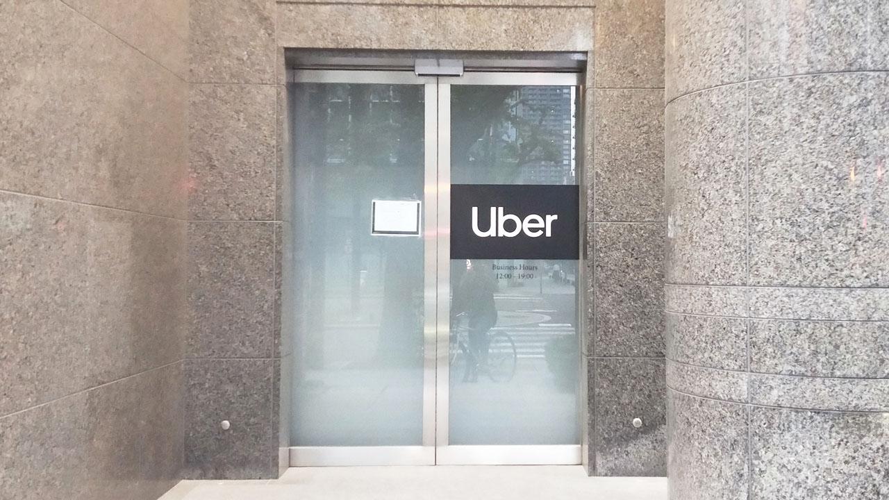 Uber Eats のパートナーセンター