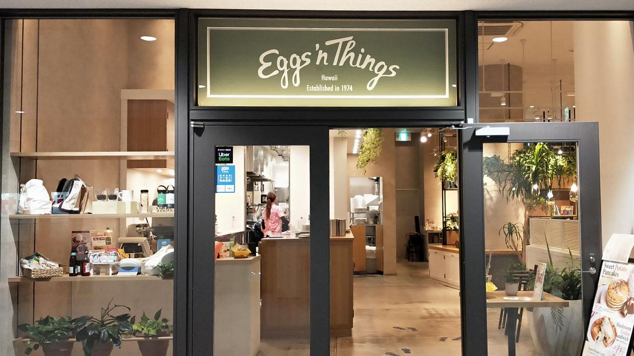 エッグスシングス茶屋町店