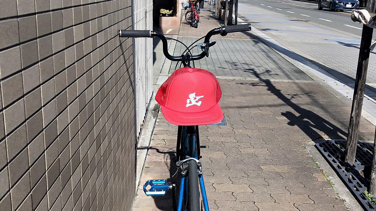 出前館の帽子