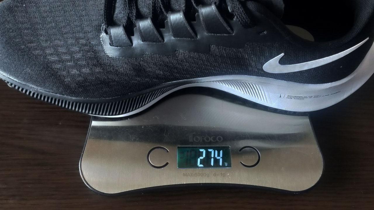 NIKE AIR ZOOM PEGASUS 36 重量